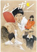 Bild aus Ping Pong The Animation