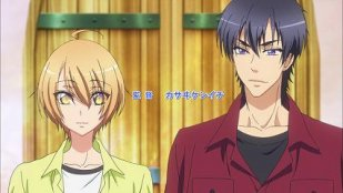 Bild aus Love Stage!!