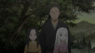 Bild aus Mushishi Special: Hihamukage