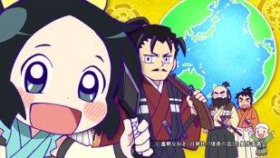 Bild aus Nobunaga no Shinobi