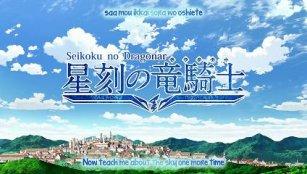Bild aus Seikoku no Dragonar