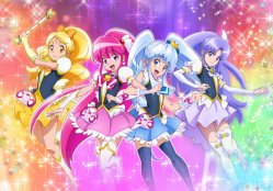 Bild aus Happiness Charge Precure!
