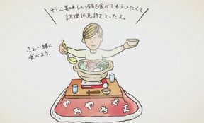 Bild aus Yasamura Yasashi no Yasashii Seikai