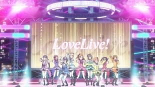 Bild aus Love Live! School Idol Project 2nd Season